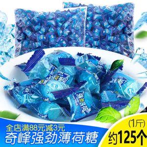 奇峰強勁薄荷糖清涼水果話梅硬糖老式散裝非提神潤喉糖小糖果批發