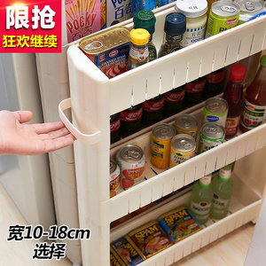 收納縫隙移動窄柜置物車冰箱浴室客廳廚房窄縫收納儲物夾縫置物架