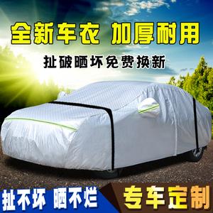 汽车罩遮阳挡外套车棚防晒防雨隔热遮阳伞车衣防尘遮光遮阳帘盖布