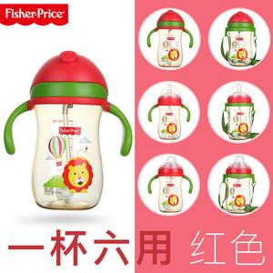 费雪宝宝奶瓶学饮杯ppsu带鸭嘴手柄防呛塑料吸管杯儿童幼儿园水杯