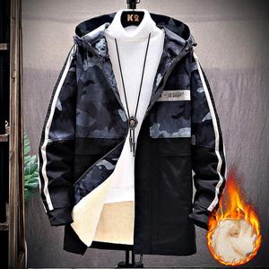 初中学生冬装外套男中长款12加绒加厚13青少年15岁男孩棉服迷彩潮