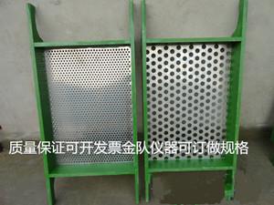 煤样筛 木框煤样筛 焦碳样筛 标准煤样筛 圆孔 方孔 可定制