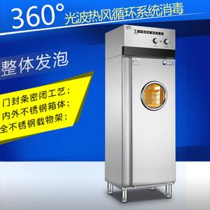 邦祥ML-1B单门304不锈钢消毒柜立式商用高温餐盘碗柜酒店热风循环