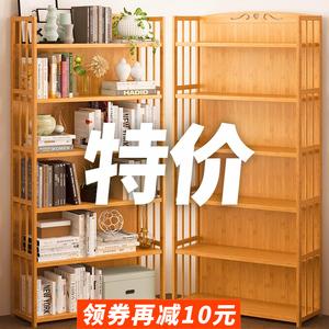 簡易書架落地簡約現代實木學生書柜多層桌上收納架組合兒童置物架