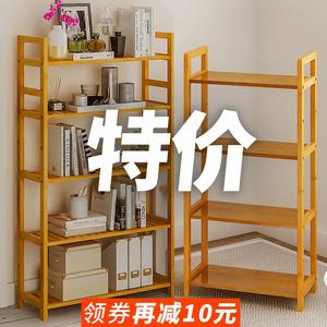 楠竹架子簡易客廳書架收納架儲物架衛生間浴室置物架落地層架臥室