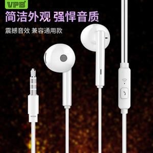 华为p7手机耳机图片