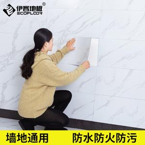 卫生间自粘大理石瓷砖墙贴纸墙面装饰背景墙贴画厨房地板贴防水火