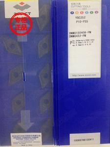 株洲ZCC.CT 数控刀片 车刀刀粒DNMG150412-PM YBC252