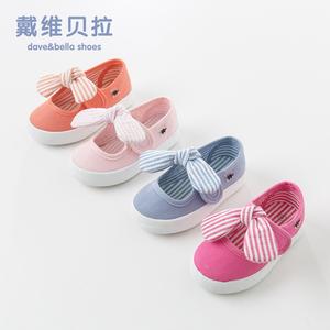 戴维贝拉秋季女童1-2-3岁婴儿女宝宝板鞋学步帆布鞋软底关键鞋子