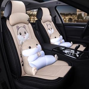 四季通用汽车座垫 车内五件套全包座椅坐垫全套装饰卡通冬季座套
