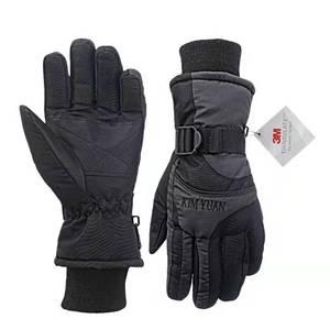 去东北漠哈尔滨雪乡河旅游装备男女冬季保暖加厚防水防寒滑雪手套