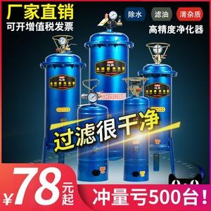 颶霸氣泵空壓機油水分離器壓縮空氣凈化器噴漆除水精密空氣過濾器