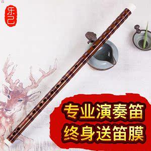乐己初学苦竹笛子考级专业演奏一节竹笛民族乐器成人儿童精制横笛