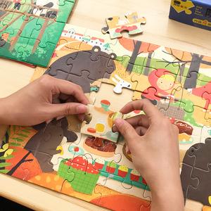 兒童進階拼圖3-4-6歲5寶寶智力平圖拼圖男孩女孩幼兒早教益智玩具