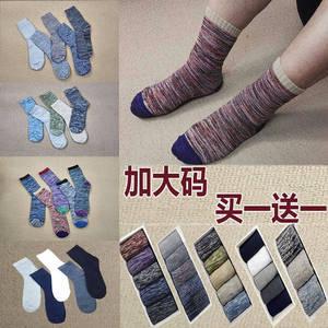 特大號潮男襪長襪子複古民族風加大碼中筒純棉襪春秋冬季加厚46