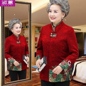 中老年人秋装女套装奶奶装秋冬加厚外套老人衣服妈妈唐装棉衣生日