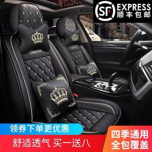 卡通汽車座套皮全包四季通用坐墊麻布專用女座椅套透氣小車座墊套