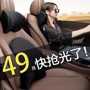 汽车车上车内颈部车用靠枕颈枕用品车座座椅头枕枕头护颈枕颈椎枕
