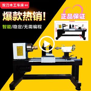 数控佛珠机全自动高精度诚信双刀小型微型多功能家用数控木工车床