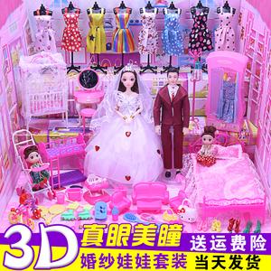 芭比丹路洋娃娃套装大礼盒女孩梦想豪宅仿真精致公主儿童玩具超大