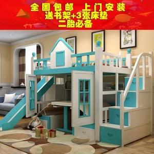 兒童公主雙層床城堡帶滑梯