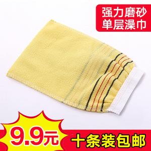 搓澡巾薄款強力搓泥去污單層男女磨砂搓背雙面洗澡巾手套澡堂專用