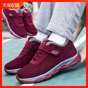 老北京布鞋女妈妈平底加绒鞋女运动加绒大棉鞋防滑保暖老人二棉鞋