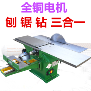 木工台刨工具大功率台式机床电刨锯床小型多用多功能电锯三合一
