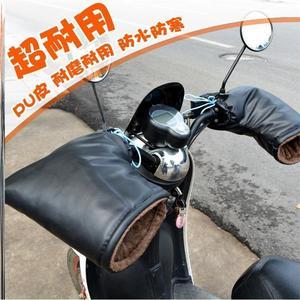 三轮车防水加厚防寒电摩把套冬季短毛绒把手握把摩托车挡风保暖套