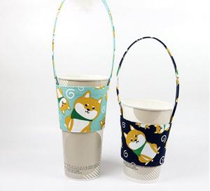 環保奶茶杯套斜跨飲料提袋小兜兜可愛柴犬狗狗杯套帆布手提袋