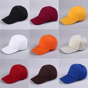 工厂定做青年工作红色广告宣传活动帽旅游帽订做可印字