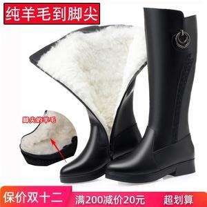 冬天女靴子全牛皮毛一體高筒靴女式加絨長靴媽媽平底女棉鞋馬丁靴