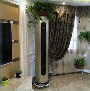 美的海尔空调柜机托架支架圆柱形垫高格力椭圆形通用立式空调底座