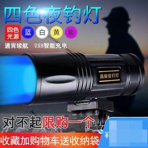 防水电子垂钓感应氙气钓鱼灯氙气灯激光炮充电器1865040小时蓝光