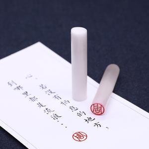 刻章印章制作定制定做方形石頭姓名藏書印章個人名字私章簽名篆刻