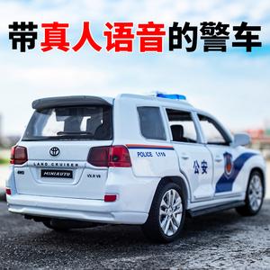 丰田兰德酷路泽警察汽车模型新款仿真儿童玩具合金摆件陆地巡洋舰