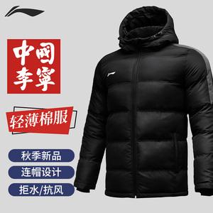李宁棉服短款男女运动保暖衣新款2019冬季外套保暖棉袄连帽轻棉衣