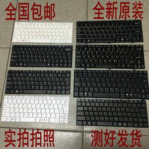 全國包郵 國產本 上網本 山寨本 長城 SONY 微星 神舟筆記本鍵盤