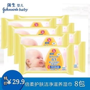 强生婴儿娇嫩倍护湿巾小包10片随身装婴幼儿专用红屁屁卸妆擦脸用