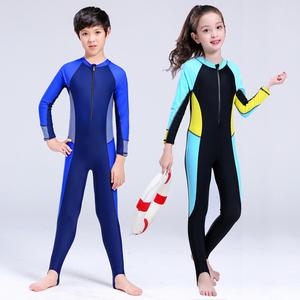 儿童潜水服泳衣 男童女童兄妹款中大童连体专业长袖长裤速干泳装