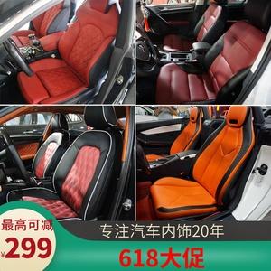 溫州定制汽車包真皮座椅訂做座椅包皮翻毛皮車頂棚內飾改裝翻新色