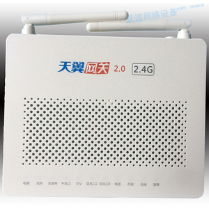 電信華為光貓HS8145C貓路由器一體機華為千兆貓無線寬帶貓上網ITV