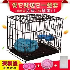 小狗简易套装狗笼小号笼子新式小型兔子中号土拨鼠龙猫铁丝狗窝宠