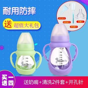 可爱宝贝仿母乳实感晶砖玻璃特宽口径婴儿奶瓶新生儿断奶宝宝用品