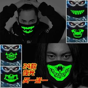 韓式生化危機圖片鬼步舞口罩男夜光買一送一男童幽靈爆款嘴型星漫
