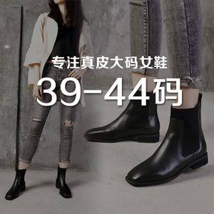 匹曼真皮大碼女鞋41-43新款切爾西短靴女真皮馬丁靴女寬胖腳女靴