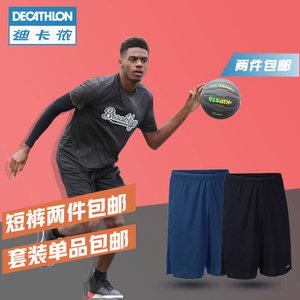迪卡侬运动短裤男篮球裤跑步健身夏季休闲薄五分裤宽松速干TARMAK