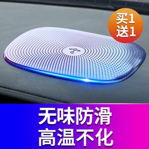 車用防滑墊汽車車內手機香水硅膠中控儀表臺耐高溫車載擺件置物墊