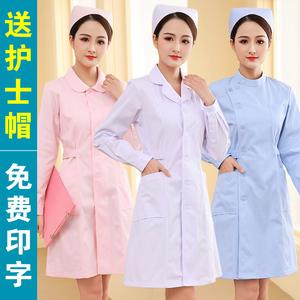護士服夏季短袖女薄款長袖修身白大褂粉色圓領藥店工作服制服套裝