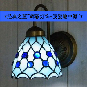 蓝色壁灯现货地中海壁灯欧式蓝宝石珠子镜前灯过道卧室艺术壁灯